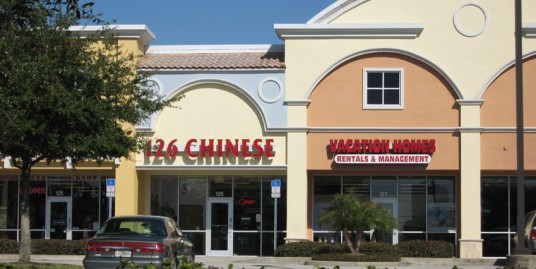 Shoppes at Vista del Lago – Phase II